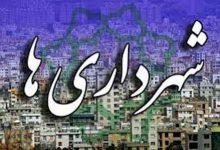 http://shenasname.ir/images/ax-khabar/82518160-71589021.jpg