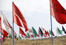 مناطق عملیاتی موضوع ماده (۱۱۲) قانون برنامه ششم توسعه