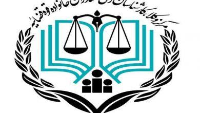 آزمون مرکز وکلا و کارشناسان رسمی قوه قضاییه
