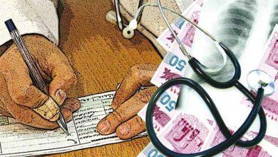 آیین نامه پرداخت حقوق پزشکان و اعضای هیئت علمی