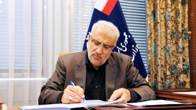 بخشنامه وزارت نفت در خصوص منابع انسانی