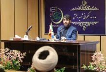 مدرسه حکمرانی شهید بهشتی