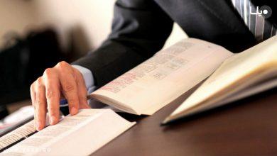 تسهیل صدور مجوزهای کسب و کار
