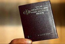 طرح اعطای تابعیت به اتباع خارجی
