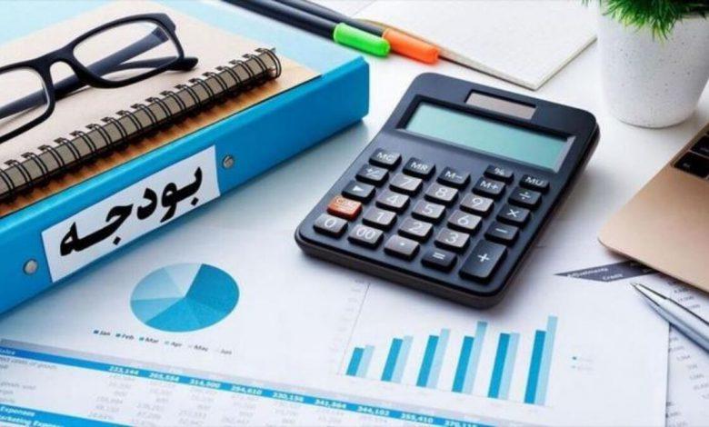 برنامه و بودجه 1401