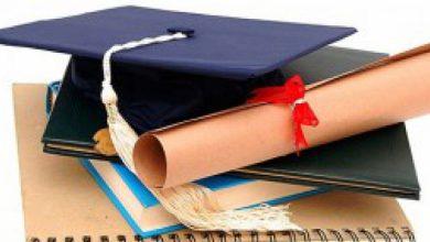 مدرک تحصیلی حین خدمت